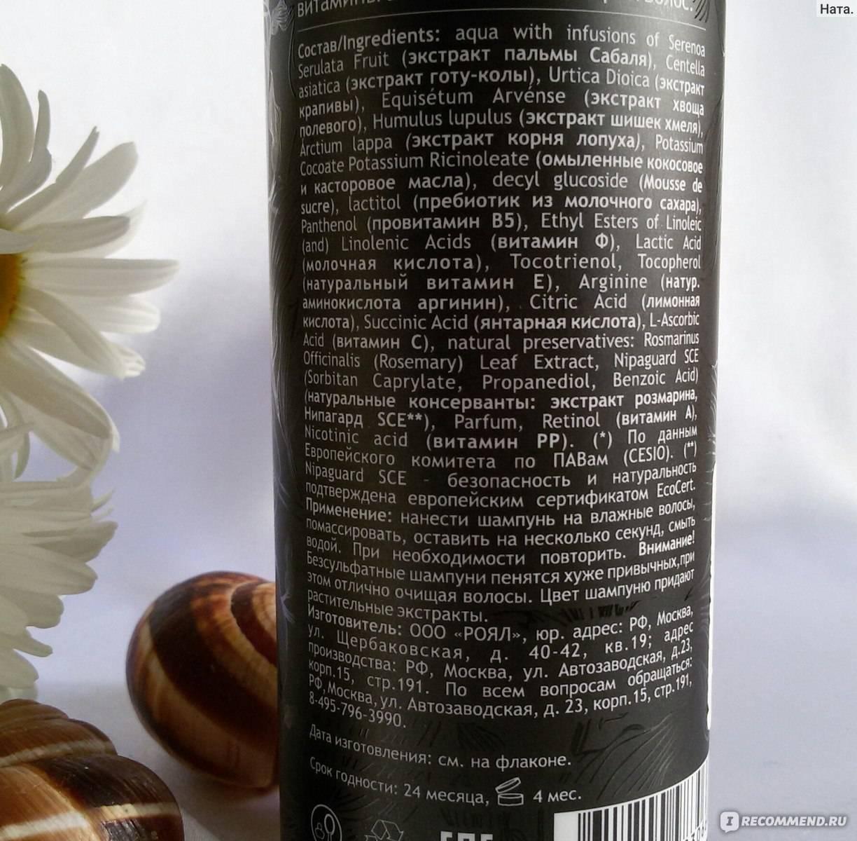 Шампуни без сульфатов и парабенов - список лучших средств