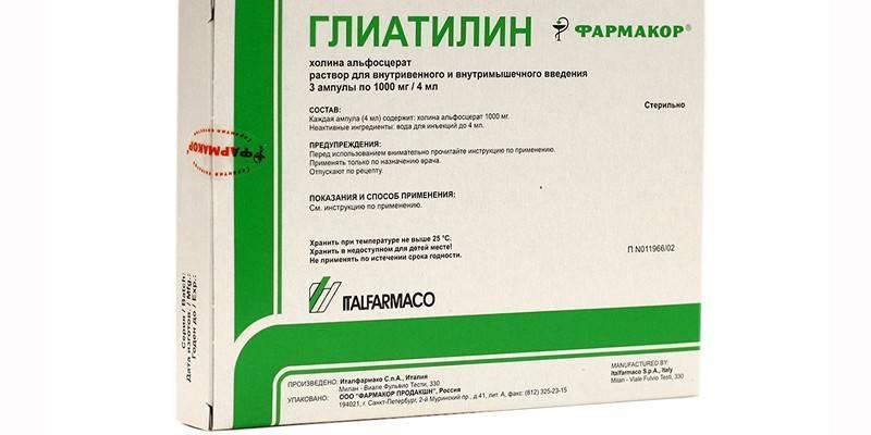 Таблетки 400 мг и уколы (внутримышечно) глиатилин: инструкция по применению - dosug5.info