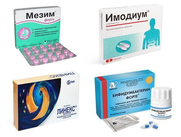 Что делать если болит живот у ребенка: какое лекарство можно дать