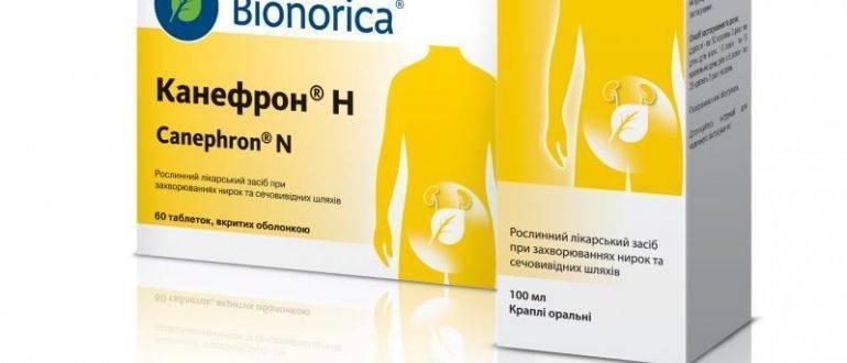 Эффективна ли лактанза для лечения мастита при грудном вскармливании