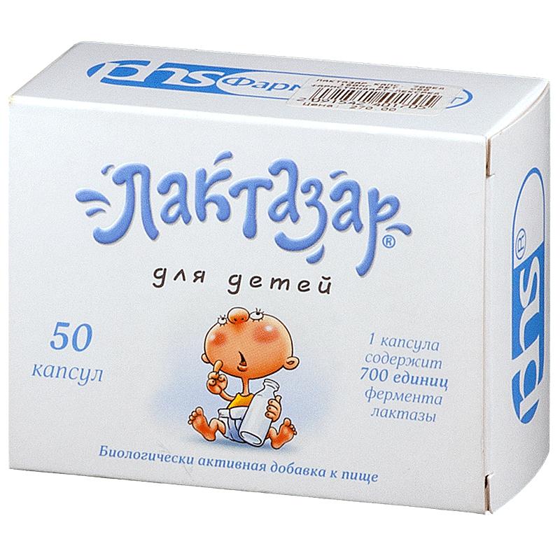Лактазар для новорожденных — топотушки
