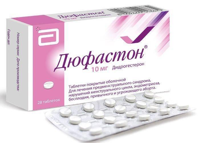 «норколут» или «дюфастон»: чем отличаются препараты и что лучше