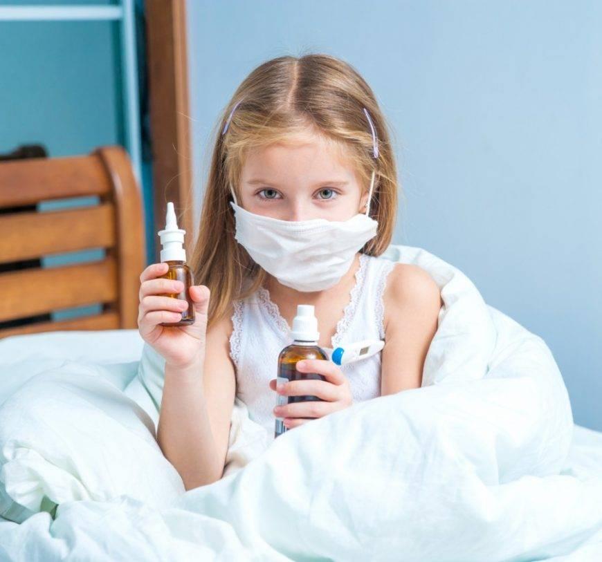 Насморк у ребенка 3 года: как вылечить сопли эффективно и быстро