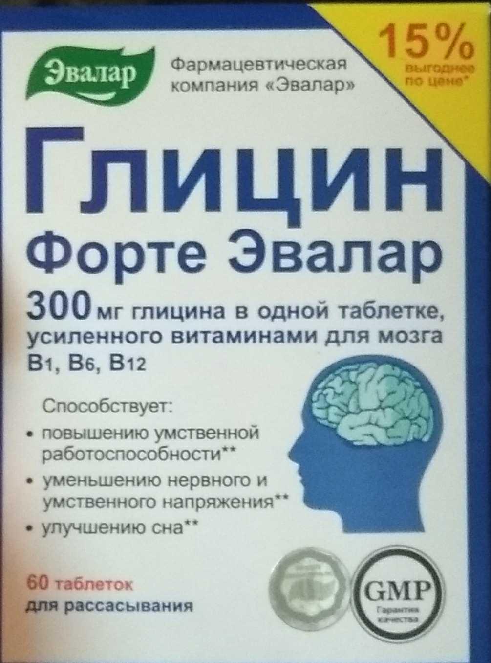 Витамины для памяти и внимания детям: как улучшить работу мозга