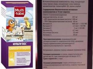 Витаминные комплексы мульти табс для детей любого возраста