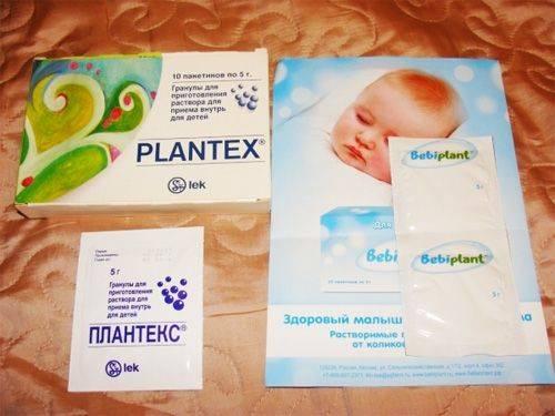 Плантекс для новорожденных | уроки для мам