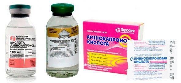 Аминокапроновая кислота для ингаляций детям | nosoglot.ru