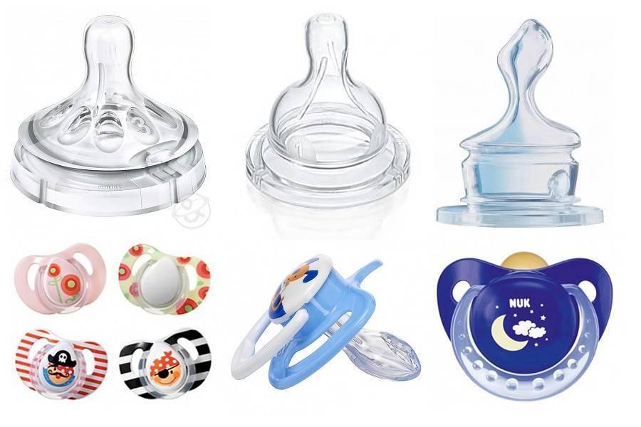 Как выбрать пустышку для новорождённого и какие соски лучше подойдут малышу