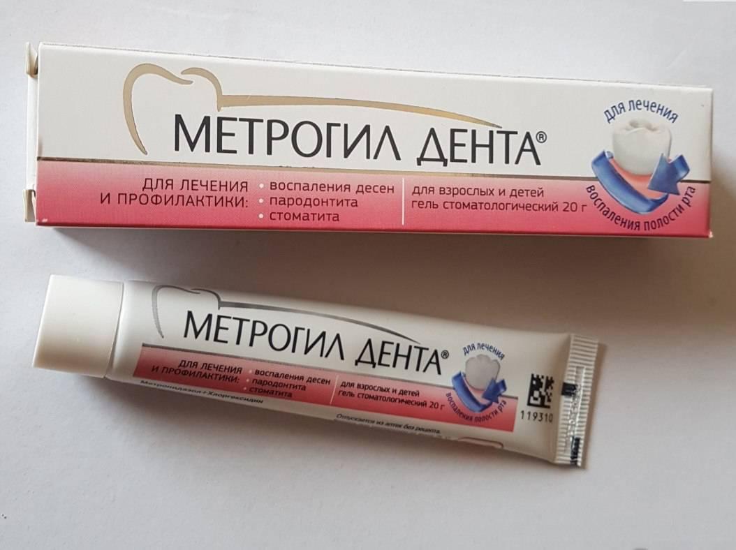 Лекарство от стоматита для детей: лучшие мази, гели, спреи и таблетки для лечения рта   konstruktor-diety.ru