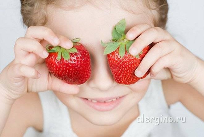 Аллергия на клубнику симптомы • аллергия и аллергические реакции
