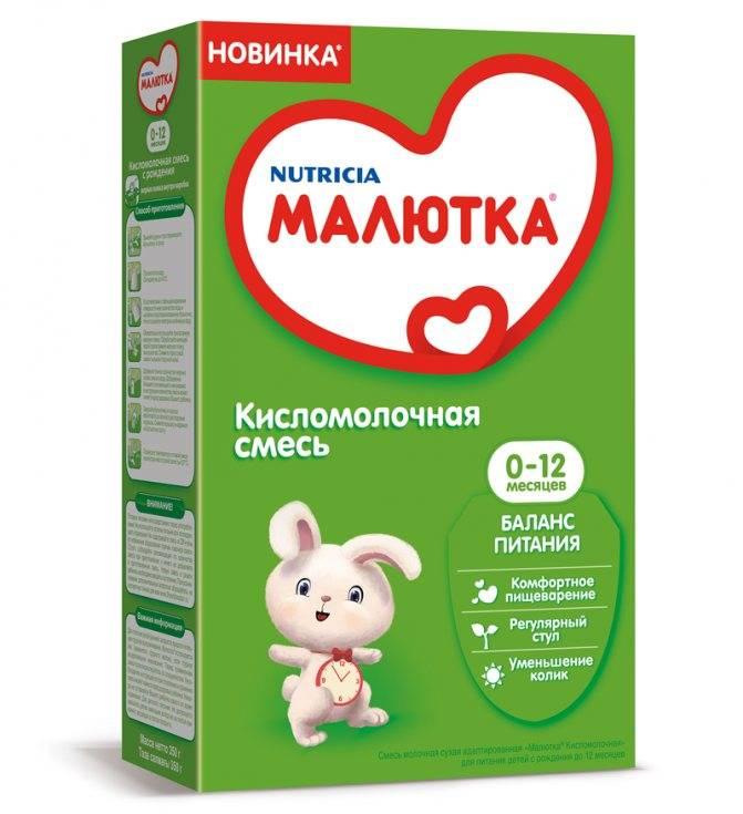 Какая кисломолочная смесь для новорожденных лучше при запорах, коликах