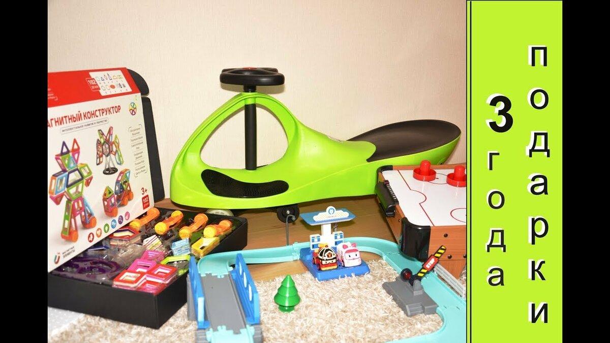 Что подарить мальчику на 4 года (41 фото): интересные идеи для подарка на день рождения