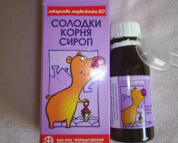 Корень солодки сироп: инструкция по применению взрослым, как принимать