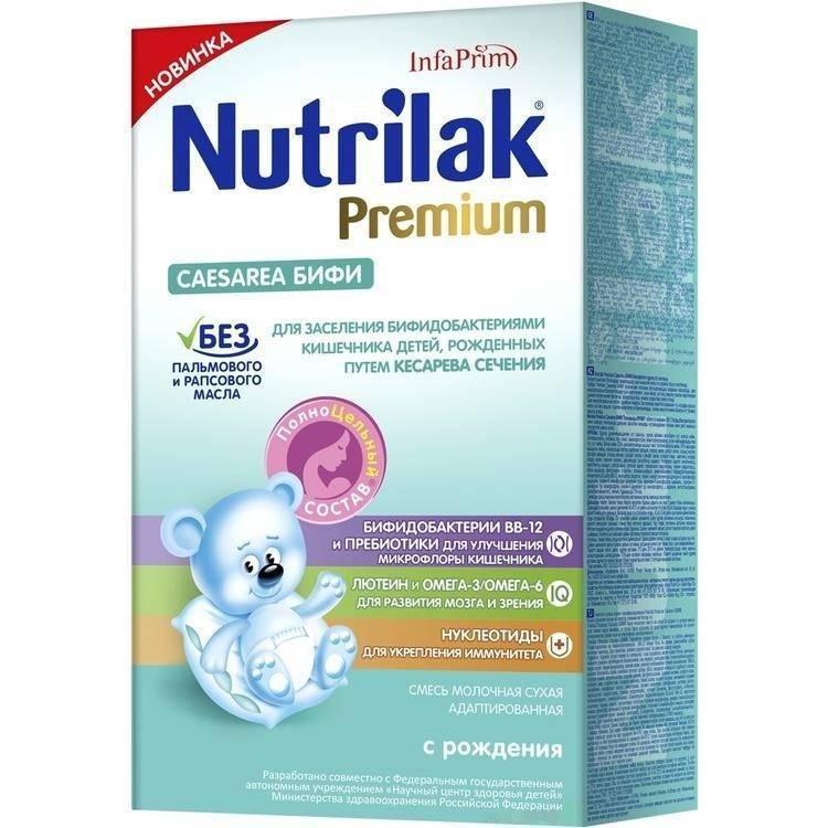 Смеси без пальмового масла для новорожденных: список для мам