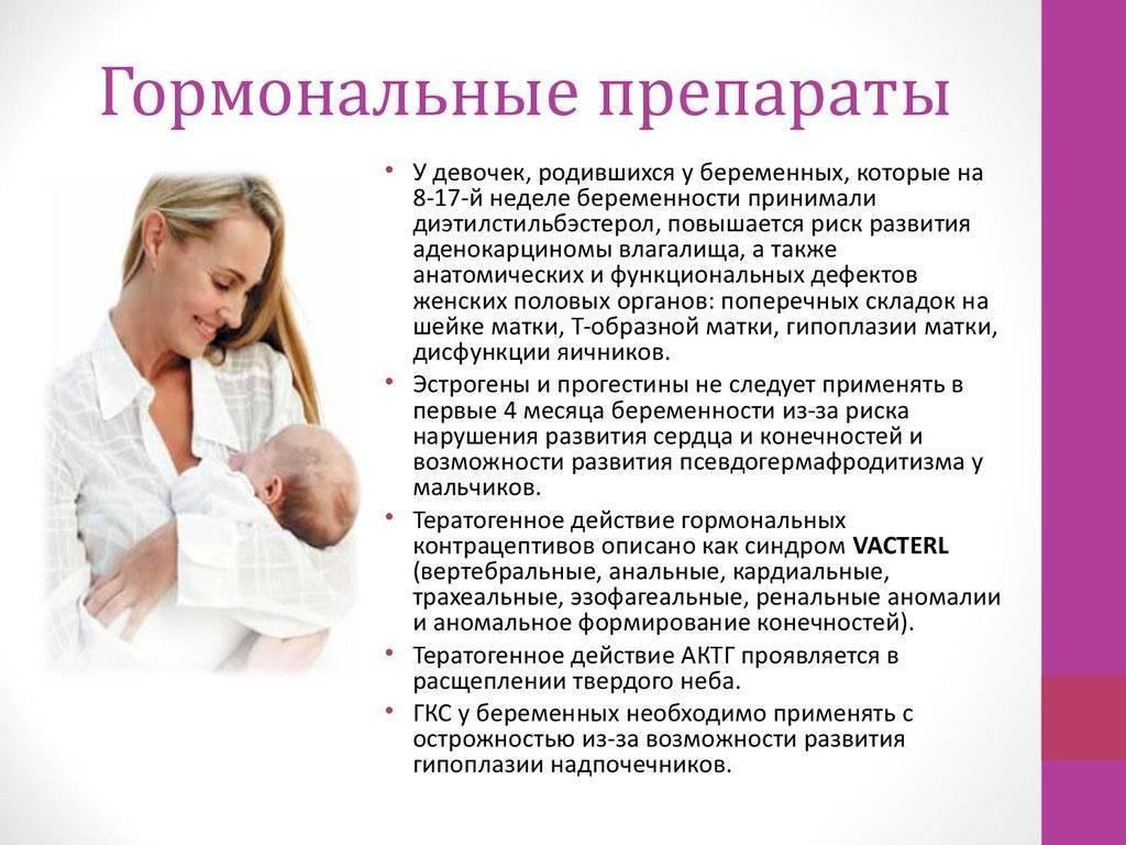 Дексаметазон (уколы) – для чего назначают раствор для инъекций, взрослым, детям, беременным?