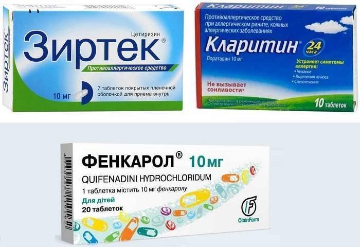 Обзор лучших антигистаминных препаратов для детей