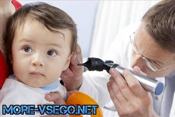 Комаровский: у ребенка болит ухо – что делать в домашних условиях