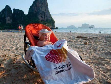 На море с годовалым ребенком: с какого возраста можно возить малыша на море, куда поехать?