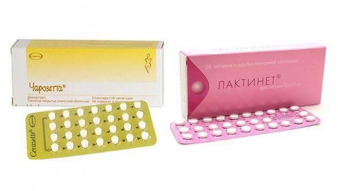 Контрацепция для кормящих. контрацепция