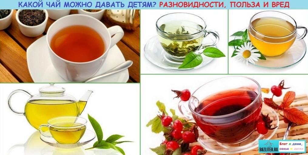 Иван чай для детей