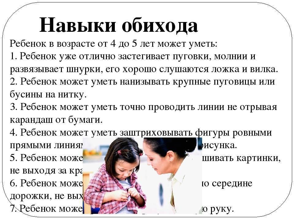 Развитие детей в возрасте 12 лет. что должен уметь делать ребенок в двенадцать лет? | развитие ребенка