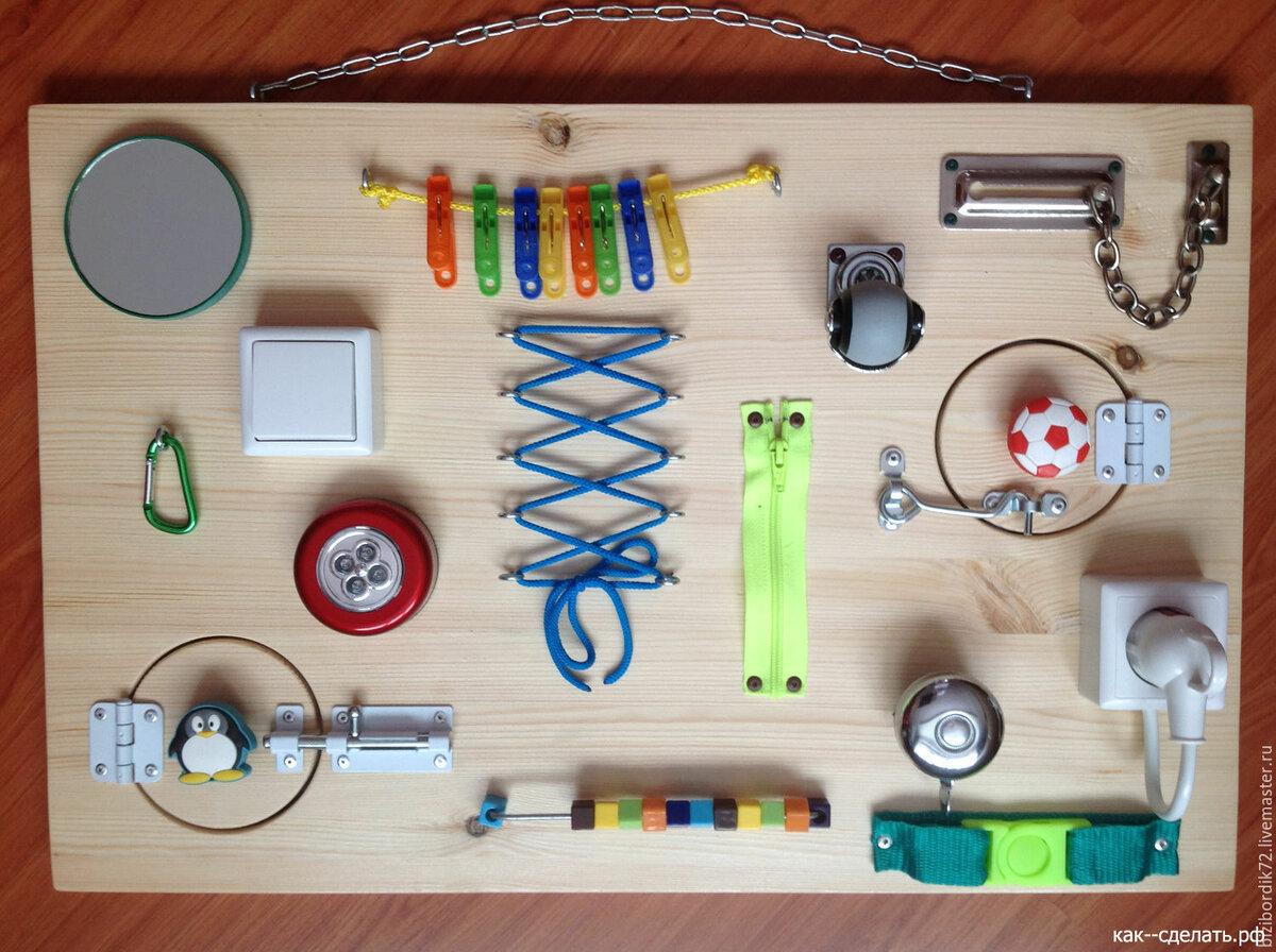 Развивающий бизиборд: идеи и пошаговые мастер-классы