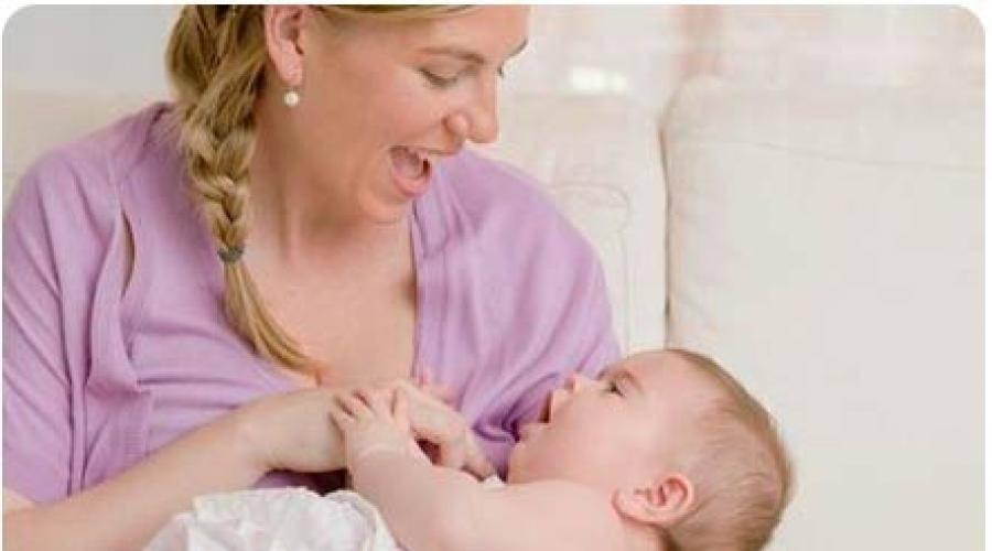 Ребенок не берет грудь | уроки для мам