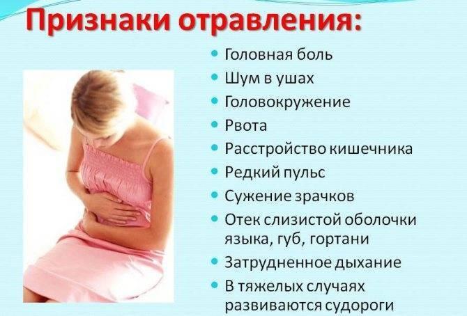 Головная боль и рвота у ребенка: почему болит, причины тошноты