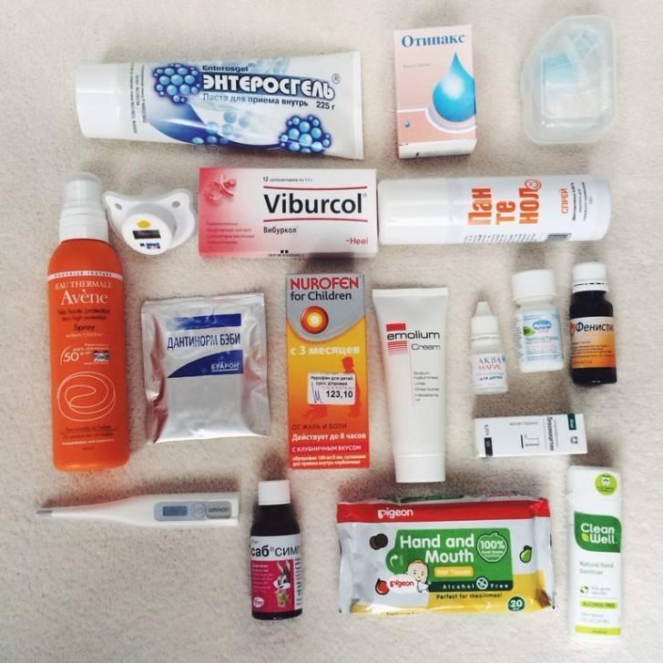 Аптечка для ребенка на море: список детских лекарств, комаровский