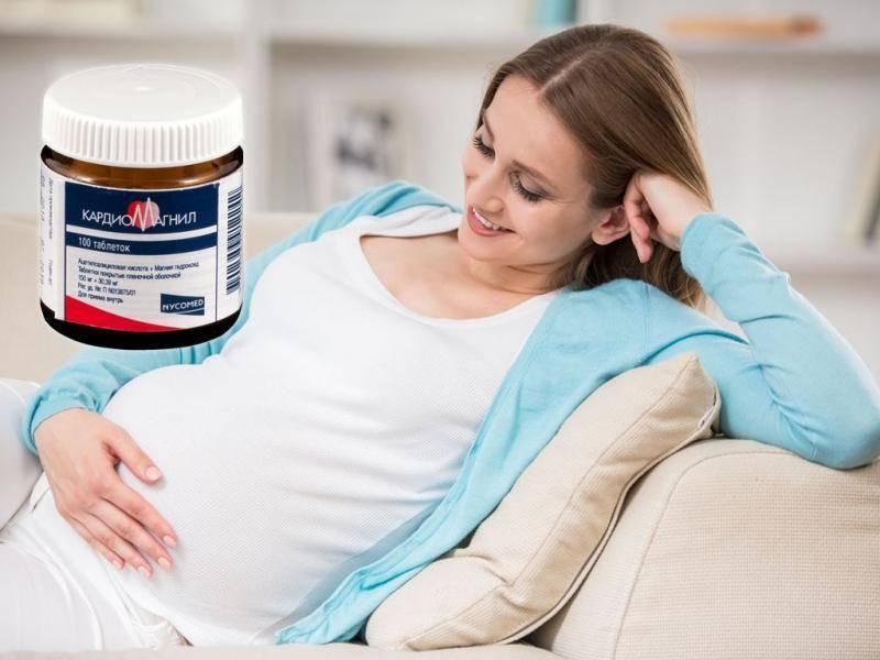 Геделикс при беременности: особенности применения в 1, 2, 3 триместрах
