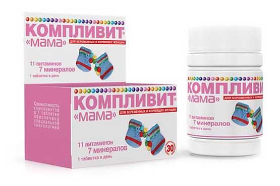 Витамины для планирующих беременность - планирование беременности. эко