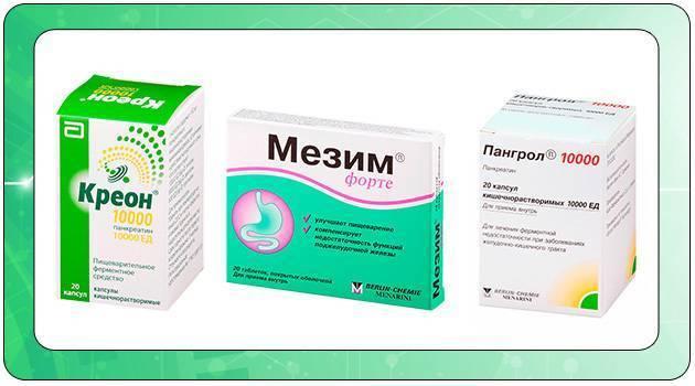 Что можно дать ребенку при рвоте: средства от тошноты, какие лекарства принимать
