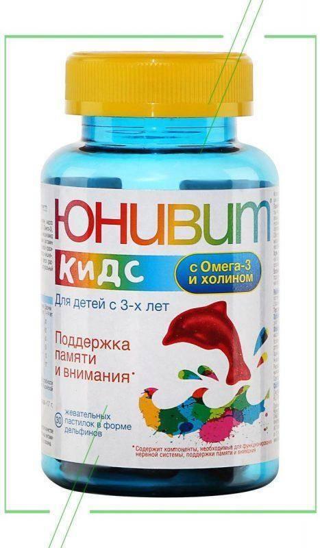 Витамины с холином для детей – обзор препаратов, отзывы и цена