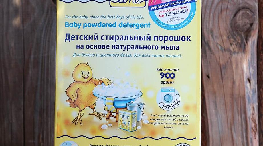 Как и при какой температуре можно стирать детские вещи в стиральной машине: готовим пеленки новорожденному перед родами - врач 24/7