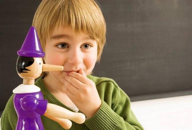 Как отучить ребенка врать: советы психолога