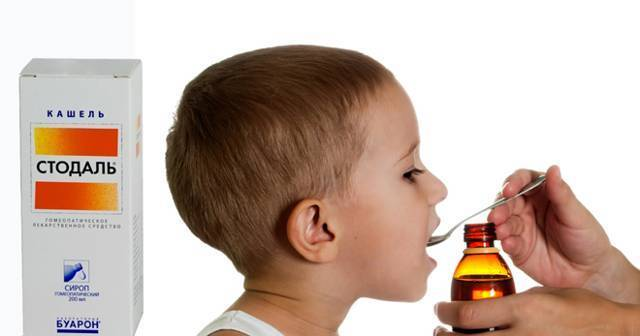 Стодаль для детей: инструкция, противопоказания, отзывы. применение стодаля от кашля для детей стодаль от кашля для детей 1 год