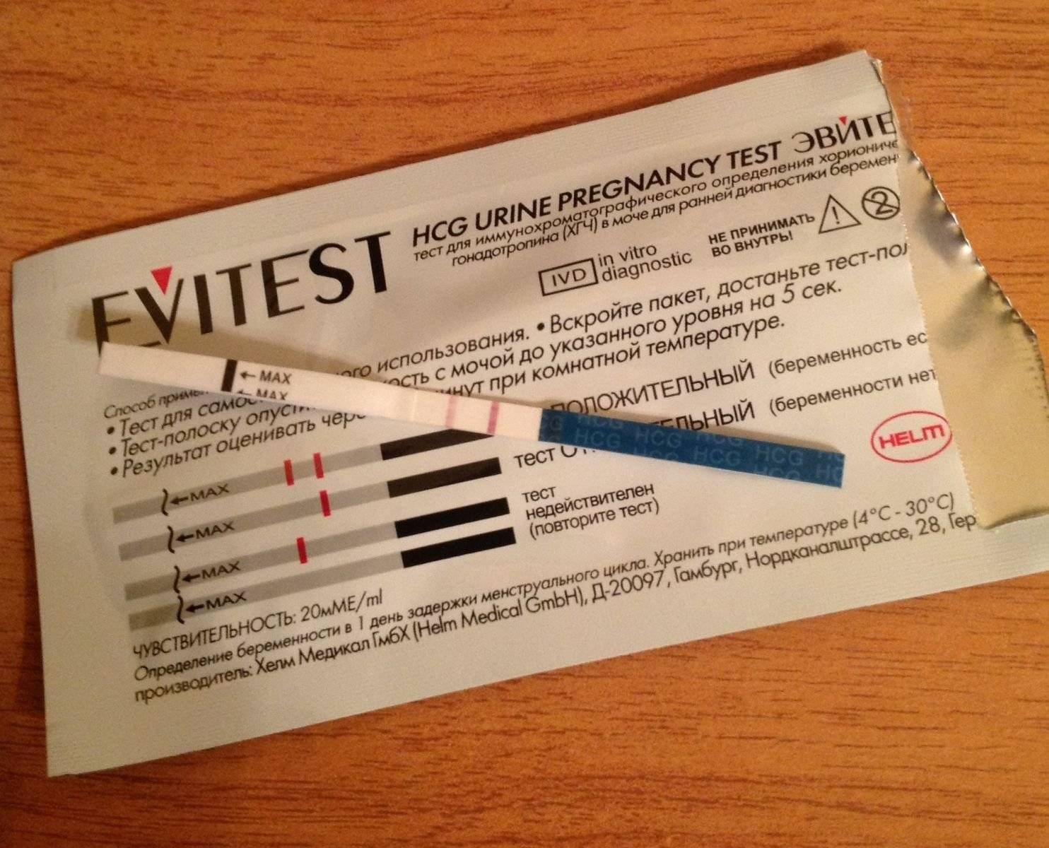 Причины задержки месячных, если тест отрицательный