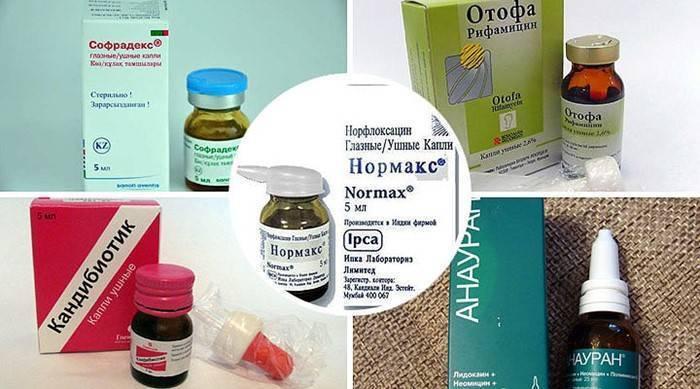 Антибиотики для взрослых при отите (внутреннем, среднем и наружном): список лучших, эффективные ушные капли