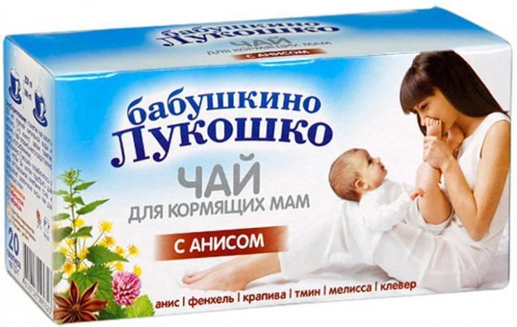 Чабрец можно ли кормящей маме - семейный вопрос