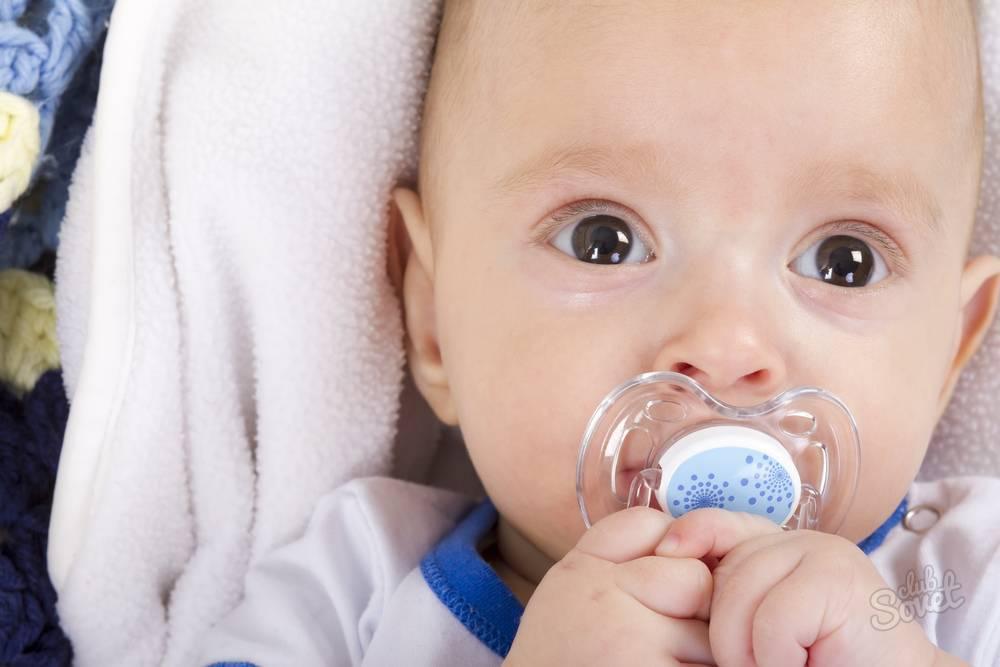 Как приучить ребенка к соске: особенности для разного возраста