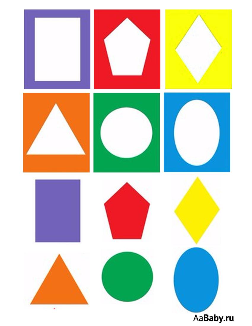 Геометрические фигуры - раскраска для дошкольников - поиск фигур