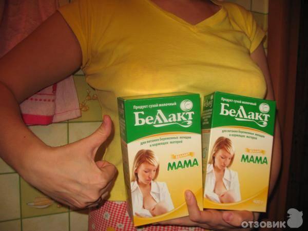 Цикорий при грудном вскармливании: можно ли пить кормящей маме при лактации?