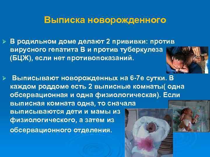 Сколько прививок делают ребенку до года и как это влияет на малыша