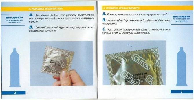 Лекарства после истечения срока годности: можно ли использовать или нет, если дата хранения закончилась, какие не надо пить, а также сколько действует запас свойств?