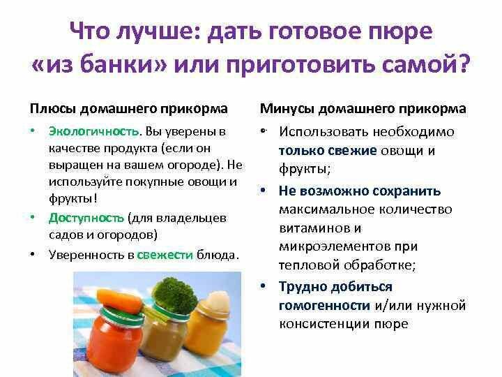 Можно ли детям компот из сухофруктов?