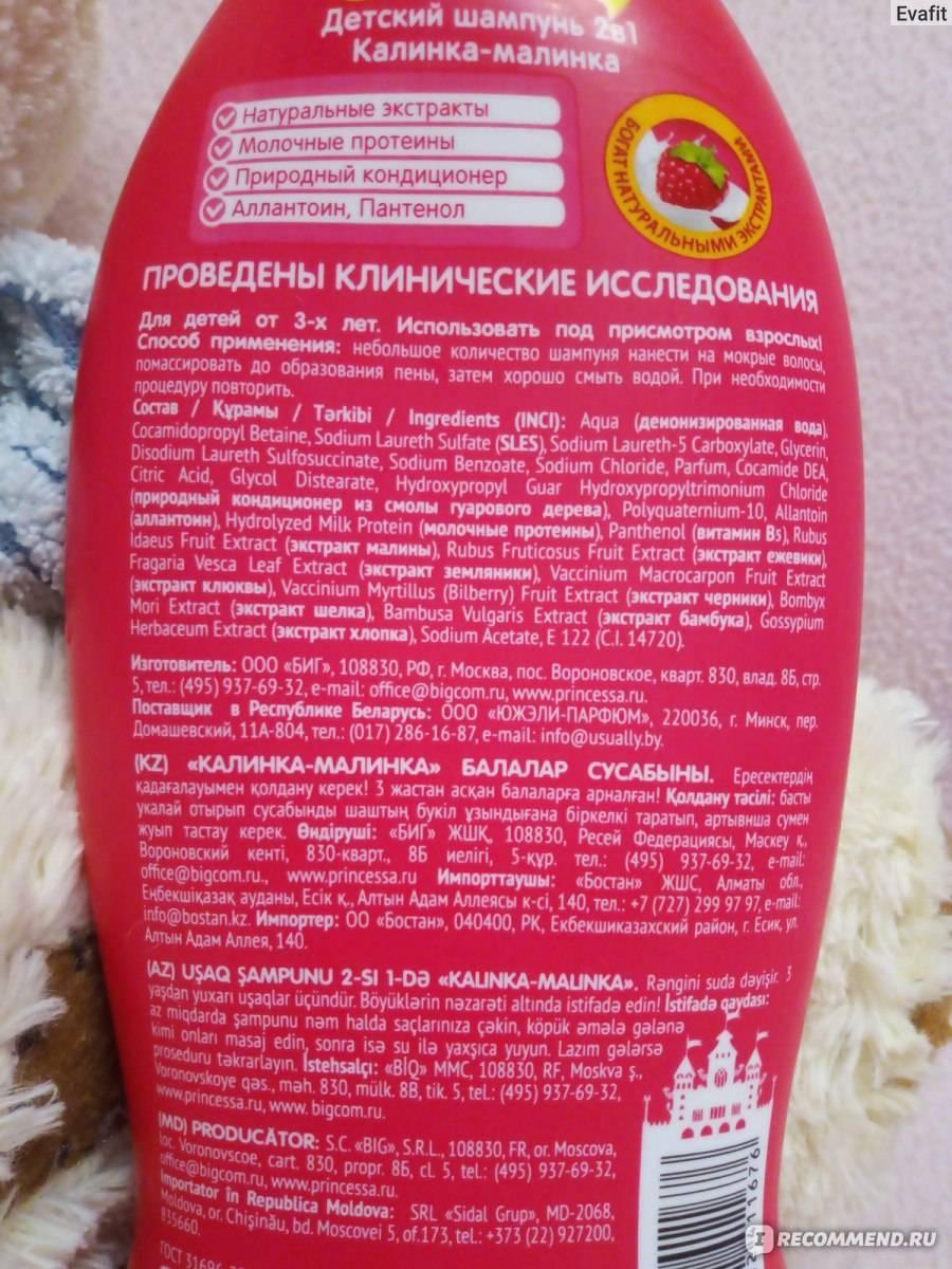 Шампуни без сульфатов (sls): кому они необходимы, а кому противопоказаны?
