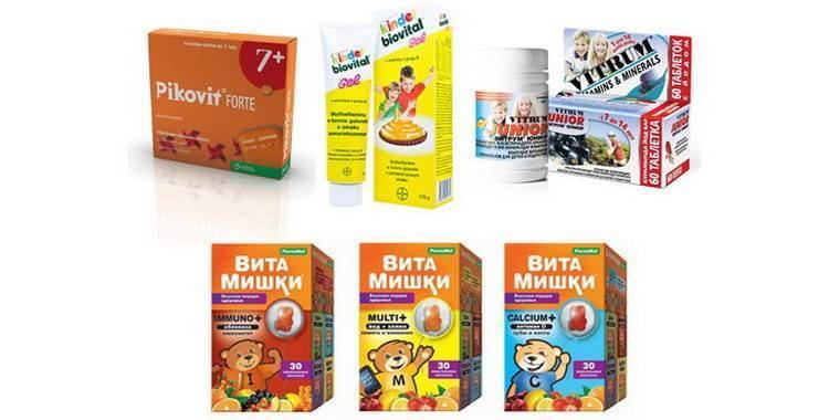 Какие витамины лучше для ребенка 12 лет: хорошие витаминные комплексы для иммунитета, какие лучше выбрать