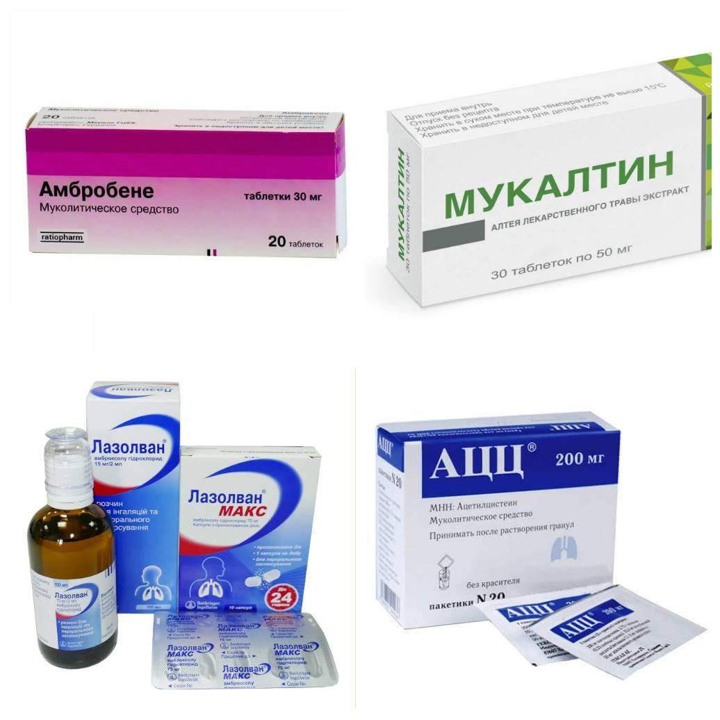Чем лечить кашель при грудном вскармливании: сиропы, таблетки pulmono.ru чем лечить кашель при грудном вскармливании: сиропы, таблетки