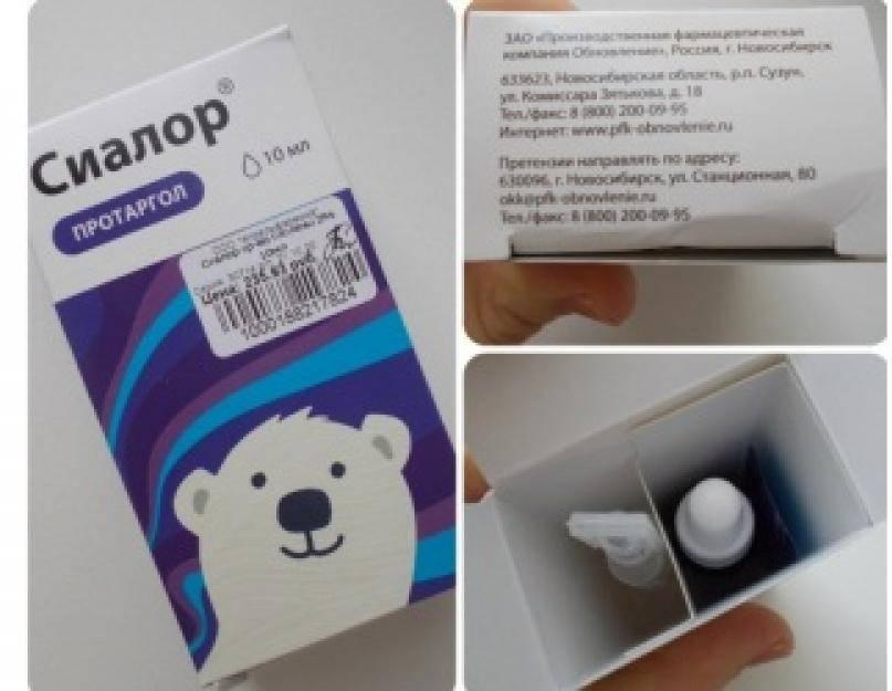 Протаргол для детей: инструкция по применению, как капать нос грудничку, дозировка / mama66.ru