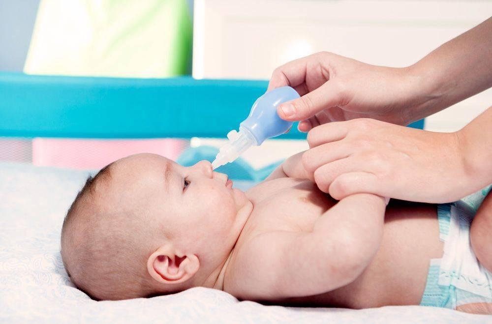 Как чистить нос новорожденному ребенку правильно: инструкция